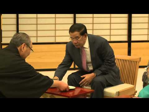 Prime Minister of  Cambodia visits Kyoto, Japan
