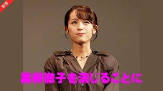 【関連動画】 ・【6/22配信スタート:15秒Ver】ディーン・フジオカ、清野...