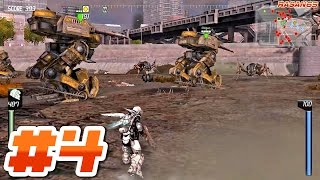 Earth Defense Force - Insect Armageddon [PC] part 4 (chapter 1 mission 4)