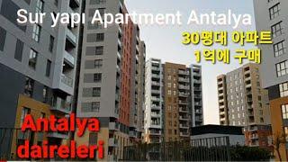 apartment tour turkey. Sur yap…