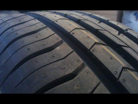 Зимние и летние шины купить шины Continental, Kumho и