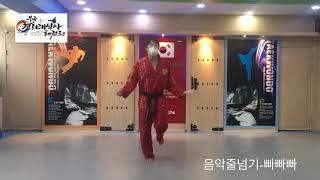 [음악줄넘기] 기초반(초등부용) 빠빠빠 - 크레용팝