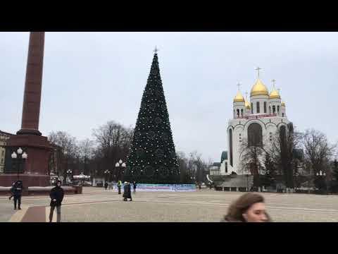 Калининград и Балтийск 2018 Г.