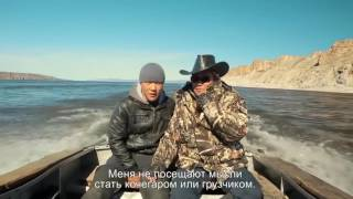 Гран при фестиваля «Человек и природа» получил фильм о коневоде из Якутии