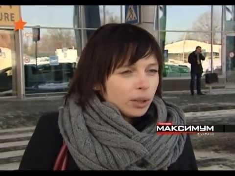 Интим в Харьковская область -
