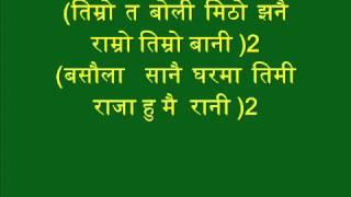 Mayako Doli Chadhai - Nepali karaoke (Aadhi Bato ) With Lyric Song