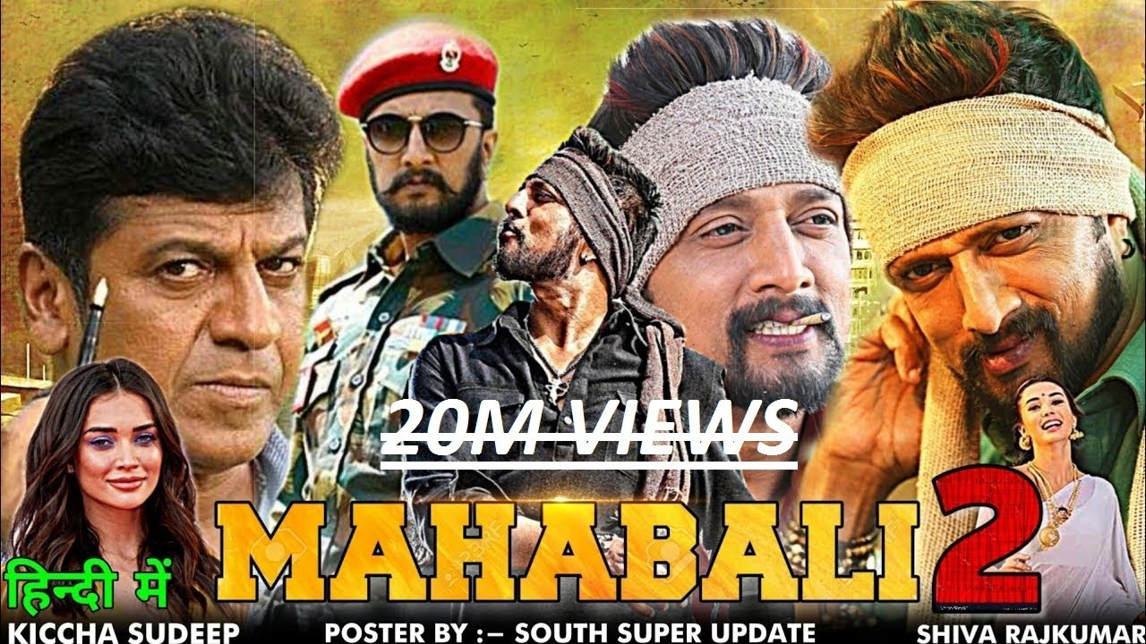Download The Villain (Mahabali 2) I Hindi Dubbed I Kichcha Sudeep , Shiavarajkumar, Amy Jackson Full Movie
