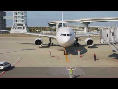 Taxiing to the Gate | Kansai, Osaka