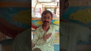 Imran Khan Ke Lye Ak Ghareeb Ka Paigham