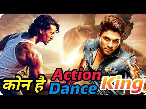 Tiger Shroff & Allu Arjun Action Dancing Fight Baaghi 2 Vs Sarrainodu, DJ Bollywood Vs Tollywood