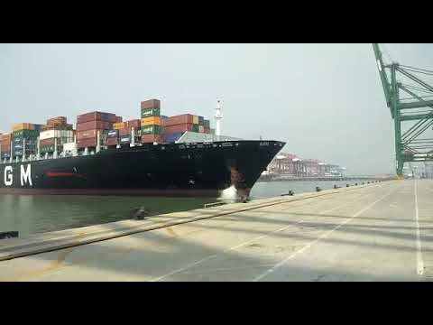 Container ship collide with jetty at JNPT Mumbai Port