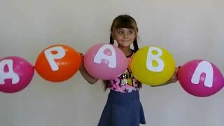 stop motion Березка Поздравление с Днем дошкольного работника