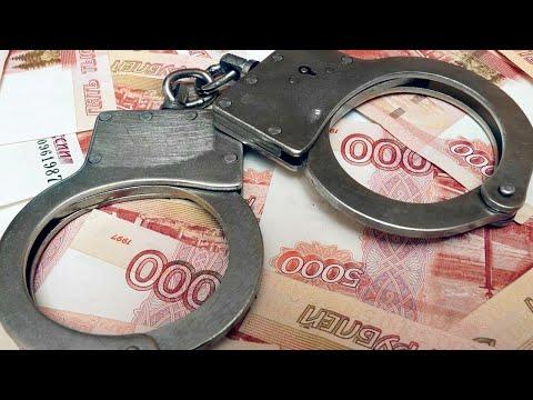 Семья ангарчан обокрала Банк ВТБ