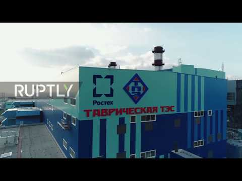 Russia: Rostec Unveil Two Thermal Power Plants In Crimea