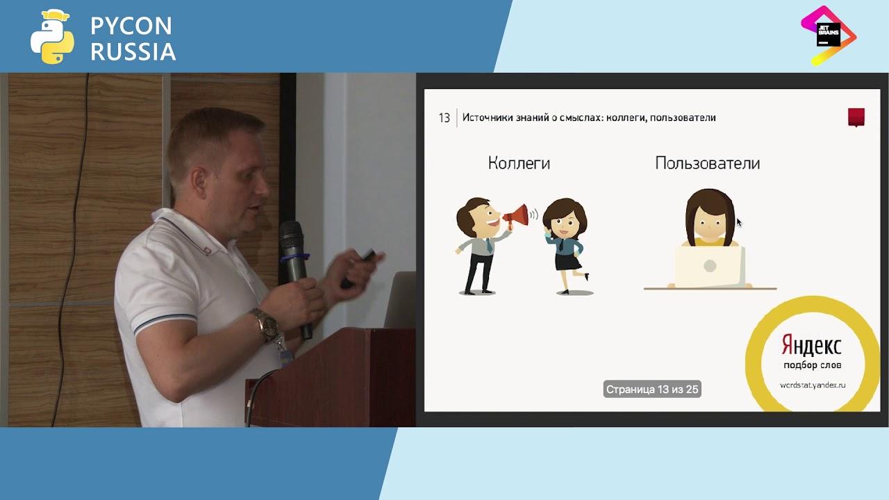 Image from Как сделать удобную для пользователей поисковую систему