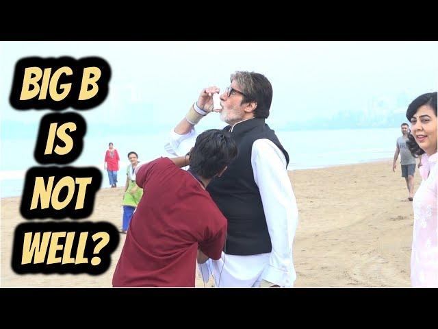 Thugs Of Hindostan ?? ??? ?? ????? ?? Shooting ?? ????? Amitabh Bachchan ?? ??? ?????  ????