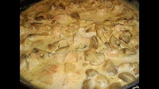 Вкусный жульен на сковороде. Delicious julienne on a frying pan.