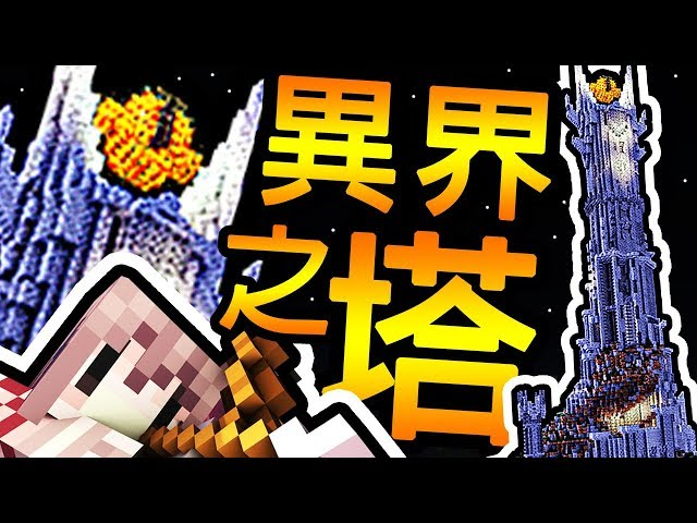 Minecraft??????2?????? !! 40 ????? !!?RPG???????????? !!