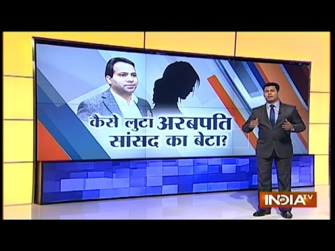 Download Know How Call Girl Looted Kanwar Singh Tanwar's Son - India TV