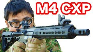 ICS TRANSFORM4 CXP M4 電動ブローバックトイガン マック堺レビュー動画#419 thumbnail