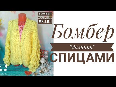 Вязание спицами женский желтый