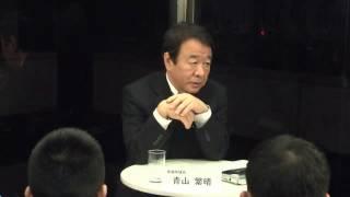 【J-NSC】 「みんなで聞こうZE!」 青山繁晴参議院議員に聞く!(2017.1.19)