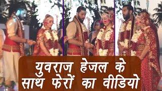 Yuvraj Singh Hazel Keech wedding के सात फेरों का वीडियो | 2rd December |latest