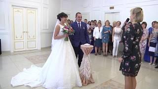 свадьба +в Липецке.Алексей и Яна ЗАГС