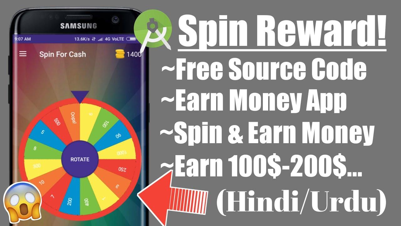 Spin Earn Money App Source Code || Android Studio Earning App Source Code