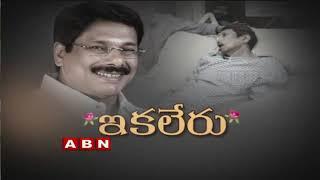 TDP Anam Vivekananda Reddy Top Punch Dialogues | Anam Viveka Passes Away | ABN Telugu