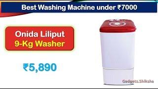 3 Best Washing Machine under 7000 Rupees {हिंदी में}   Onida   MarQ   Koryo