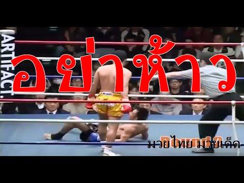 ญี่ปุ่นอยากเจอมวยไทยของจริงเป็นยังไง จัดไป มันส์ !!!