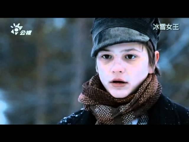 安徒生童话 冰雪女王 2014 德国电影 华语配音