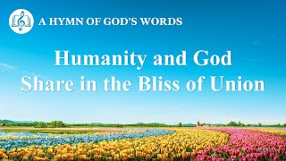 "2020 Praise Song | ""Humanity and God Share in the Bliss of Union"""