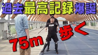 YouTube動画:【義足トレ】オトタケ史上、最長記録が爆誕!!