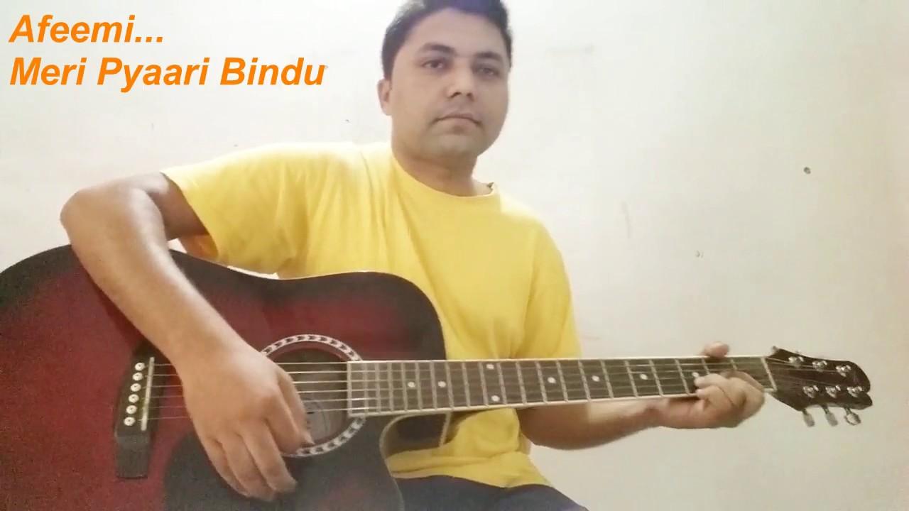 Meri Maa Guitar Chords