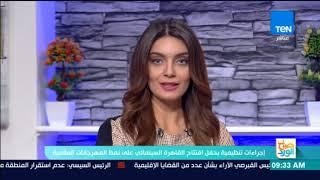 صباح الورد - انطلاق فعاليات مهرجان القاهرة السينمائي في دورته ال39 thumbnail