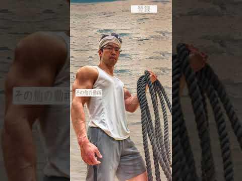 【肩•脂肪燃焼の筋トレ】「バトルロープ•ジャンピングジャック」