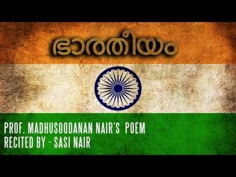 Bharatheeyam - Kavitha by Madhusoodanan Nair, Recited by Sasi Nair