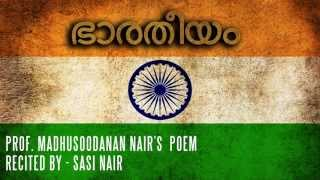 Bharatheeyam - Kavitha by Madhusoodanan Nair, Recited by Sasi Nair