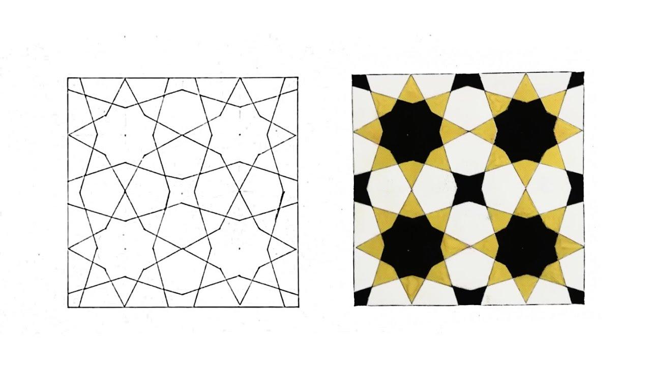 رسم وحدة زخرفية لا نهائية زخارف اسلامية هندسية سهلة جدا الافاريز الزخرفية Islamic Geometric Youtube
