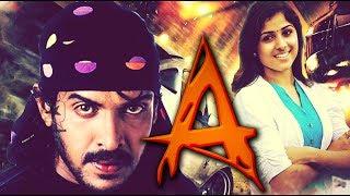 Kannada Action Thriller Movies | Upendra Kannada Movies Full | Latest Kannada Movies | Upload 2017