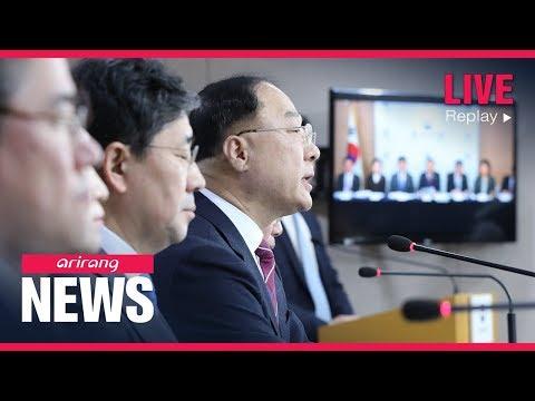 ARIRANG NEWS [FULL]:  S. Korean gov't outlines economic policy direction for 2020