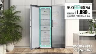 20210414 LG컨버터블냉장고 광고시안01