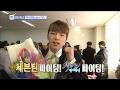 【TVPP】 Dino(Seventeen) - high school graduation, 디노(세븐틴) - 고등학교 졸업! @SectionTV