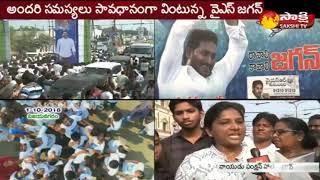 Huge Rush at Vizianagaram 3 Panthers Junction || Sakshi Live Updates ...