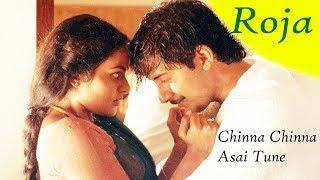 Chinna Chinna Asai Bit Song | Roja | Arvindswamy, Madhubala | A.R. Rahman, Vairamuthu | Tamil Songs