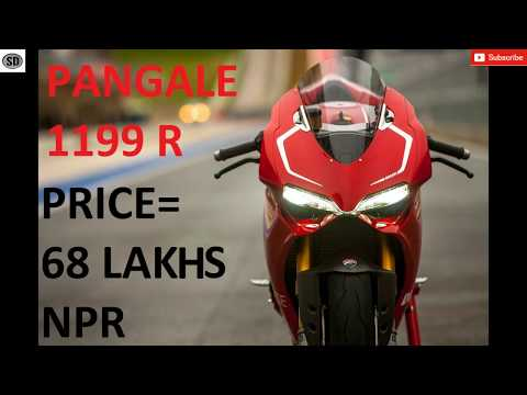 ✔️️TOP 5 MOST EXPENSIVE BIKES IN NEPAL✔️️