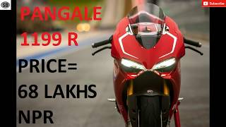 MOST EXPENSIVE BIKES IN NEPAL-TOP 5  ||  2016