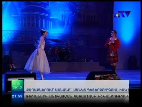 Moscow Days In Yerevan-Taron Margaryan's Channel